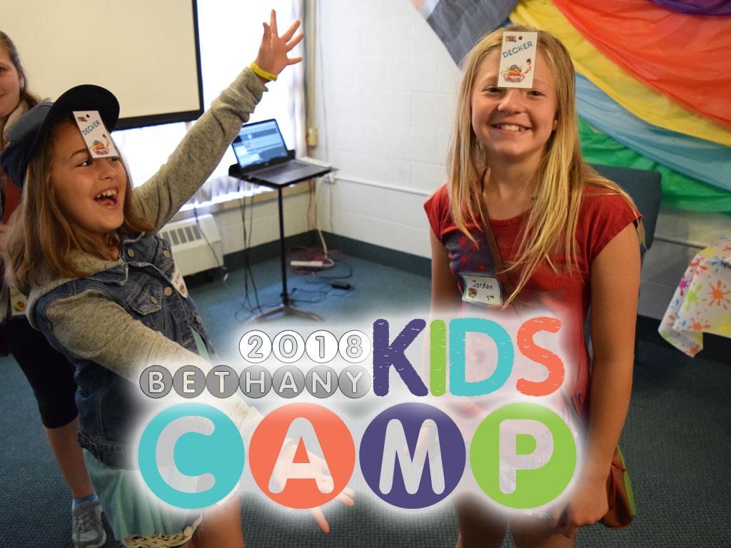 Kids camp promo logo 1 2018 04 24