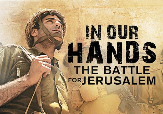 In our hands battle for jerusalem 1 e1495627925510 620x435