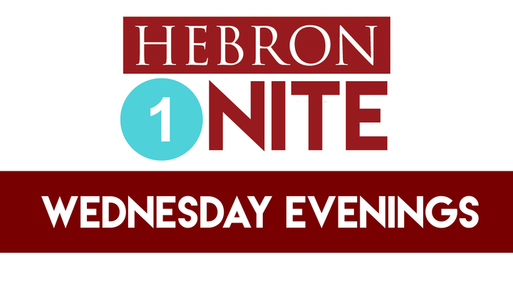 Hebron1Nite Registration logo image