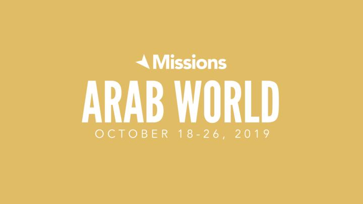 Arab World logo image