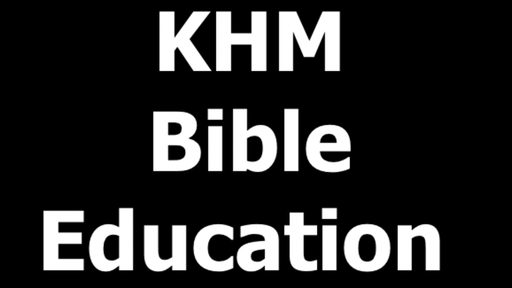 8TH GRADE VOLUNTARY KHM BIBLE EDUCATION FOR PARKWAY STUDENTS logo image