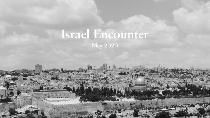 Israel Encounter logo image