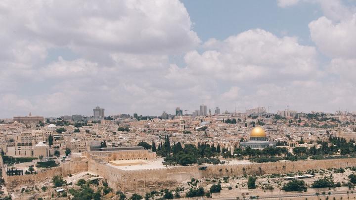 Israel Go Trip  logo image