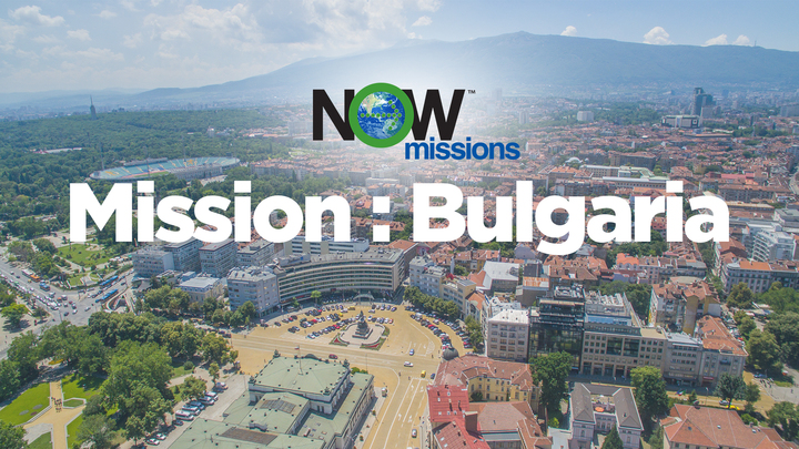 Bulgaria Missions Trip logo image
