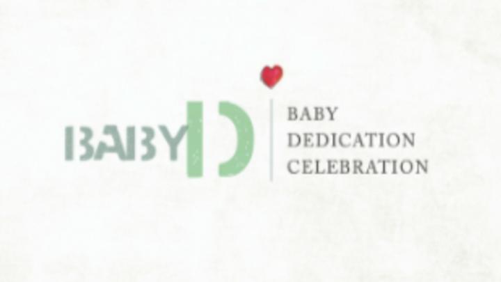BabyD logo image
