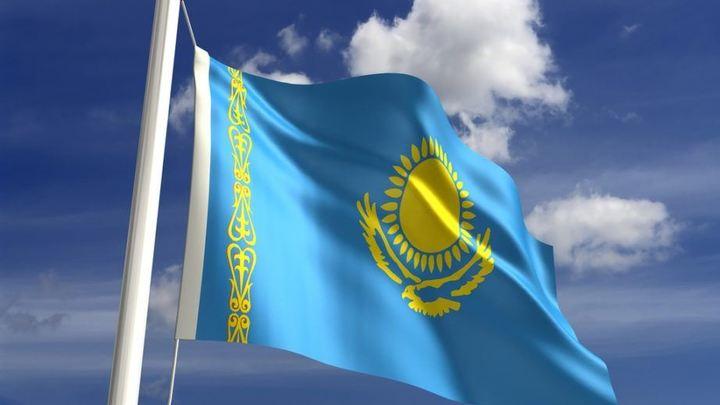 Kazakhstan Summer Mission Trip logo image