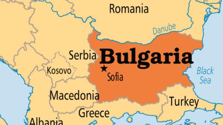 Bulgaria Mission Trip logo image