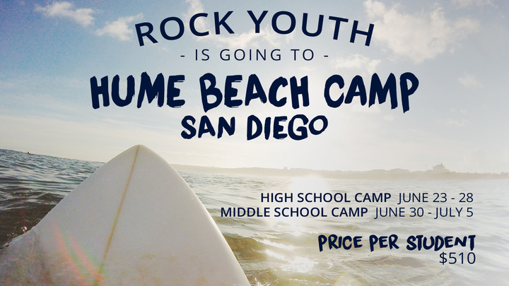 Hume Beach Camp San Diego  - Middle School logo image