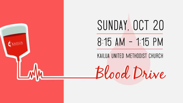 Community Blood Drive | October 20, 2019 logo image
