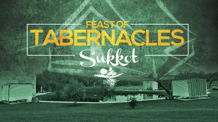 Sukkot (Feast of Tabernacles) logo image