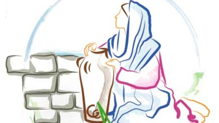 Women of the Well   A Place to Belong logo image