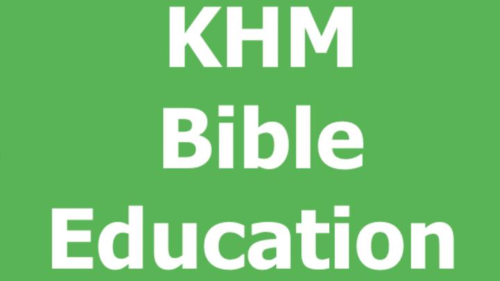 9TH GRADE VOLUNTARY KHM BIBLE EDUCATION FOR CELINA STUDENTS logo image