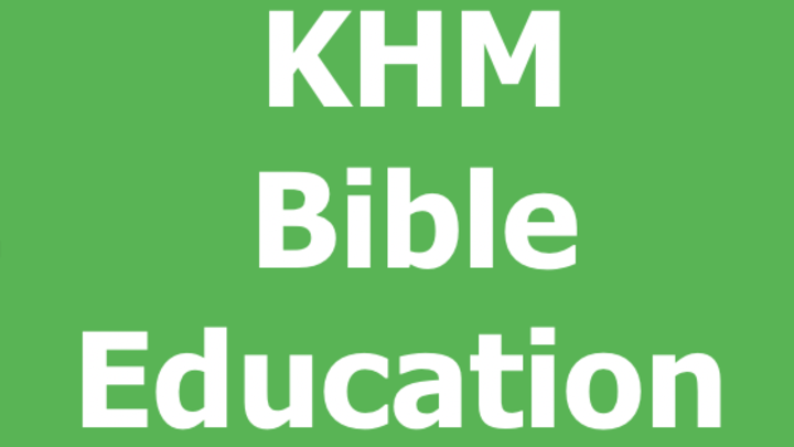 11TH GRADE VOLUNTARY KHM BIBLE EDUCATION FOR CELINA STUDENTS logo image