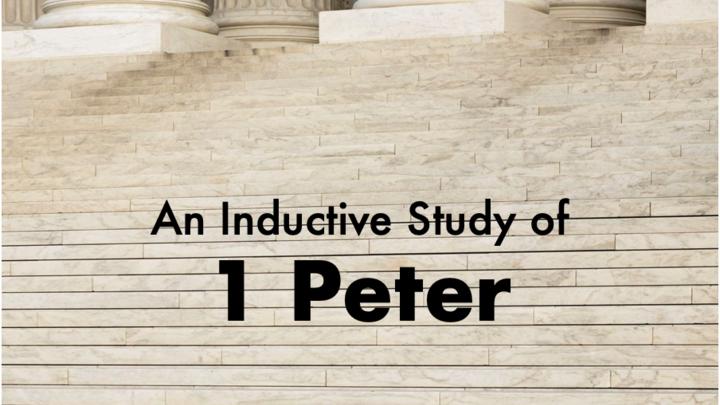Evening Inductive Bible study Fall 2019 logo image