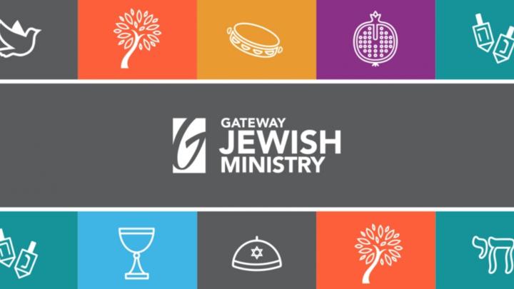 NFW | Havdalah | Israel – The Land & God's Promises | 2019: Aug 24 | 5:45pm Compass B logo image