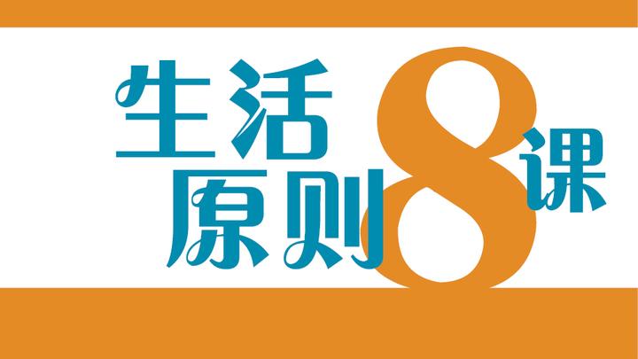 LTP: 栽培8课系列(三)~  生活原则8课 2019 logo image