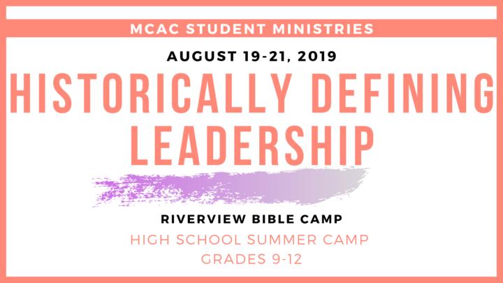HIGH SCHOOL SUMMER CAMP 2019 logo image