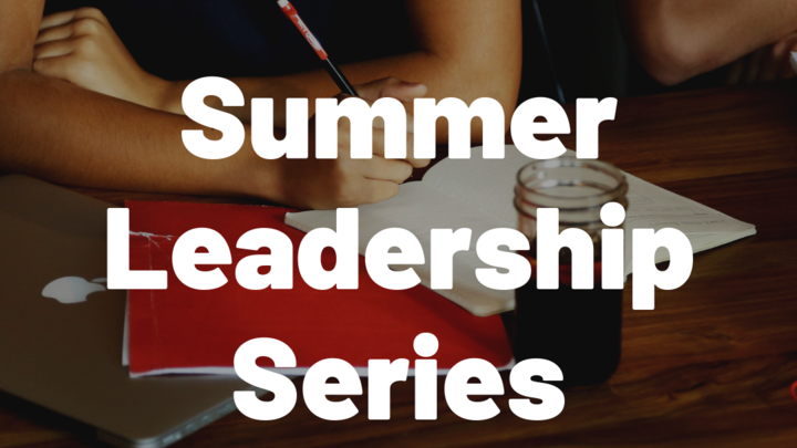 Summer Leadership Series: Creating An Empowering Culture logo image