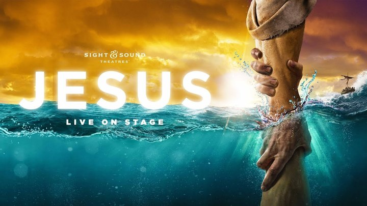 """Jesus"" Musical at Sight & Sound Theatre logo image"