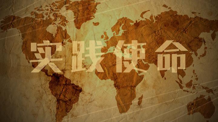 实践使命(二合一课程) logo image