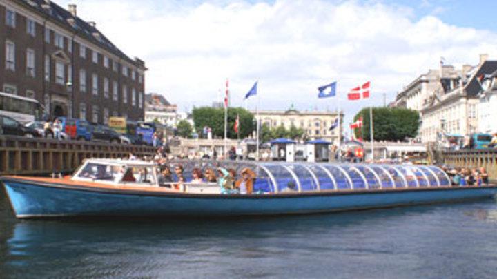 Bådtur/ Boat tour - Room for all (Begrænset Pladser/ Limited seats) logo image