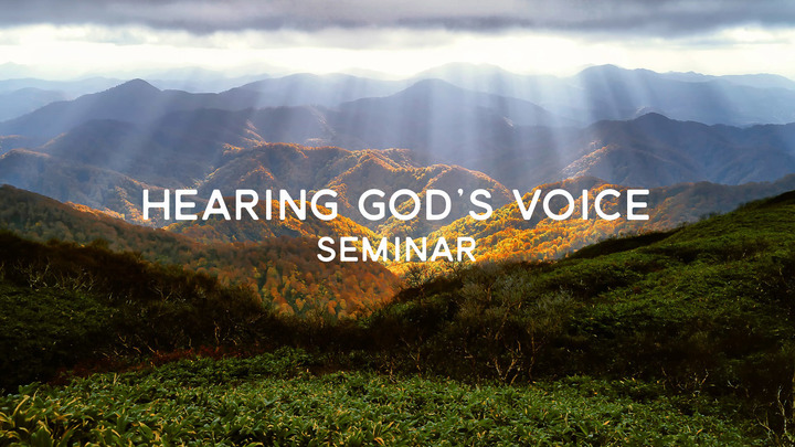 Hearing God's Voice Seminar logo image