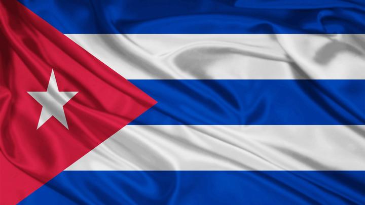 Cuba Mission Trip 2019 logo image