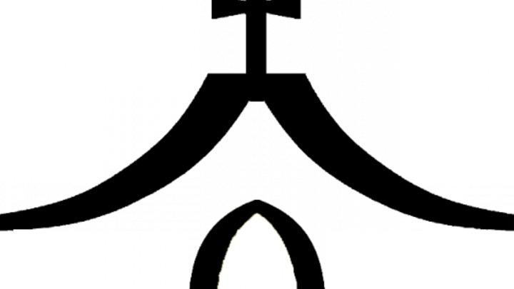 Gospel Mission Service logo image