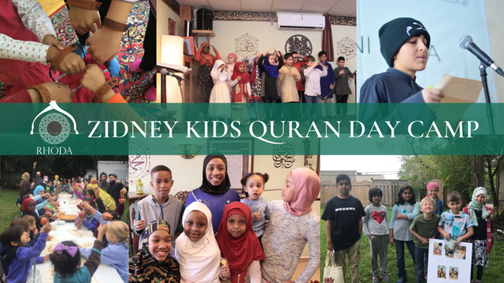 Zidney Kids Quran Day Camp - Week 7 (Ages 8-12) logo image