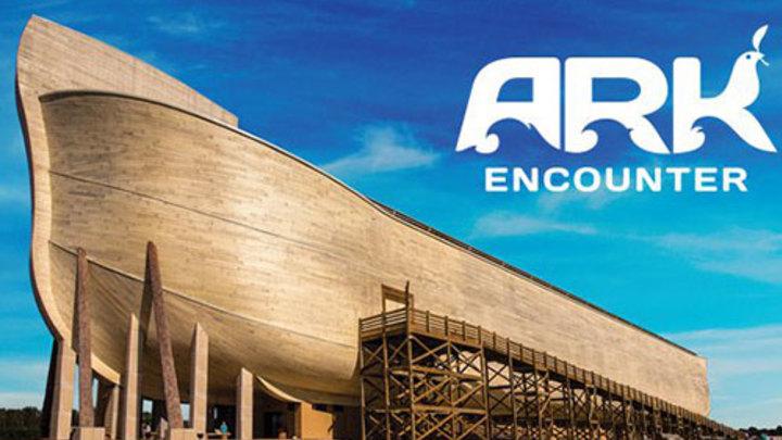 The Ark Encounter - Children's Ministry Trip 9/28/19 logo image