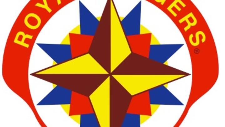 Royal Ranger Annual Dues 2019 logo image