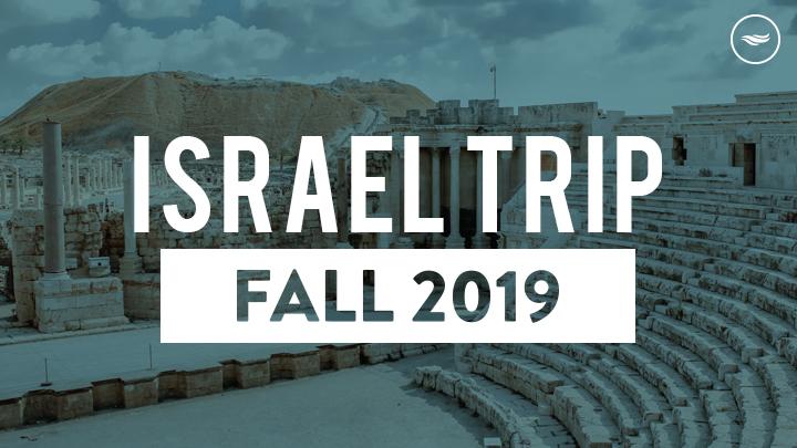 Israel Trip Fall 2019 logo image
