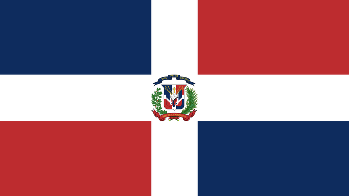 Application:  New Day Youth Dominican Republic Mission Trip 2020  logo image