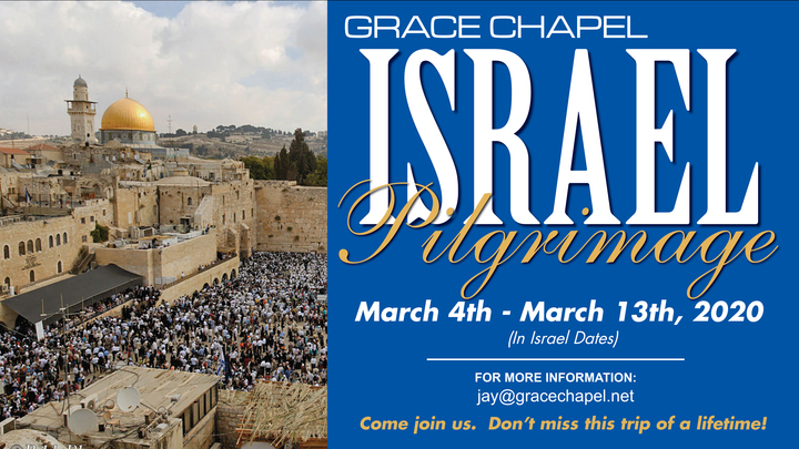 Israel Pilgrimage | March 4, 2020 logo image