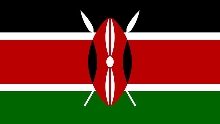 Kenya Mission Trip 2020 logo image