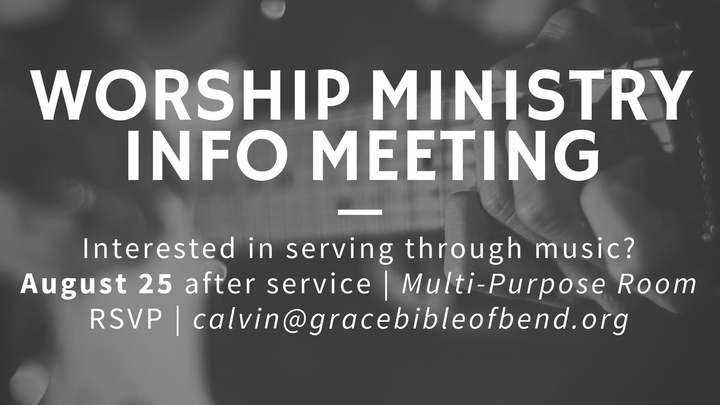 Worship Ministry Informational Meeting logo image