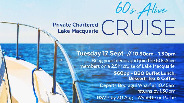 60s Alive Cruise logo image