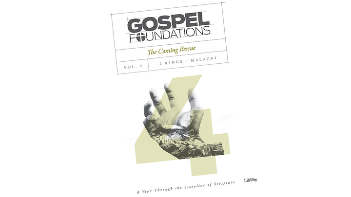 Women's Bible Study: Gospel Foundations logo image