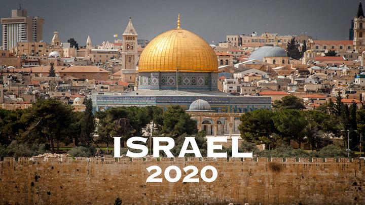 Israel 2020 Interest List logo image