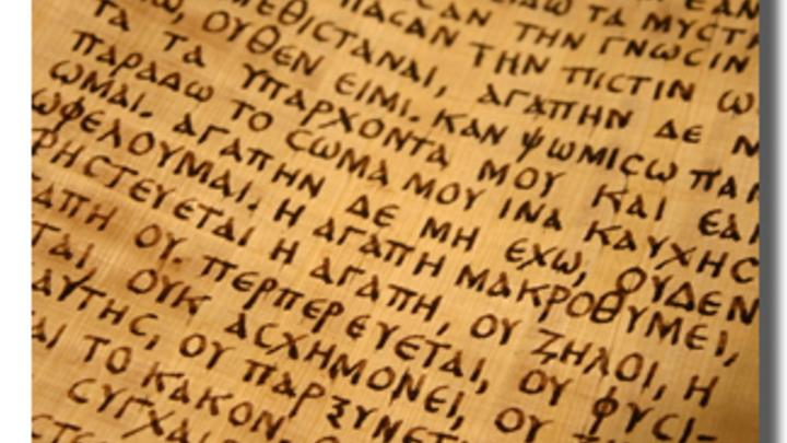 (Class) Beginning Greek logo image