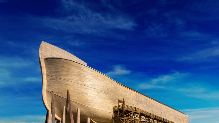 Ark Encounter & Creation Museum Trip logo image
