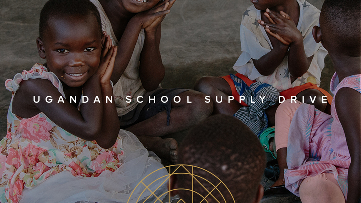 Ugandan School Supply Drive logo image
