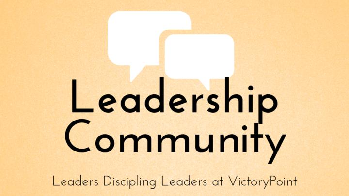 Leadership Community logo image