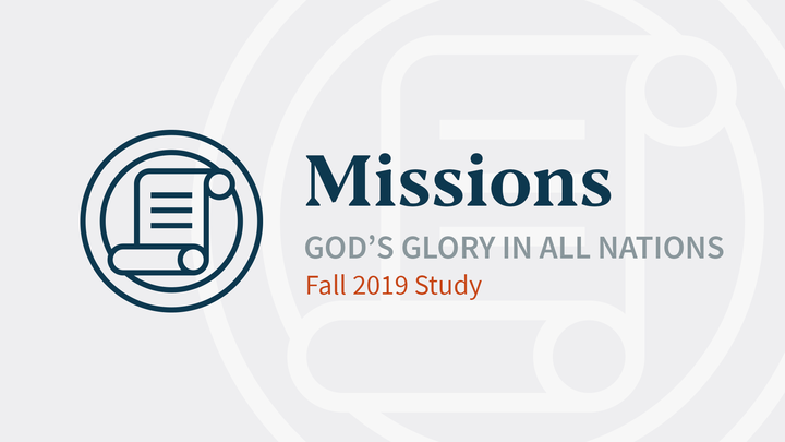 Missions: God's Glory in All Nations logo image