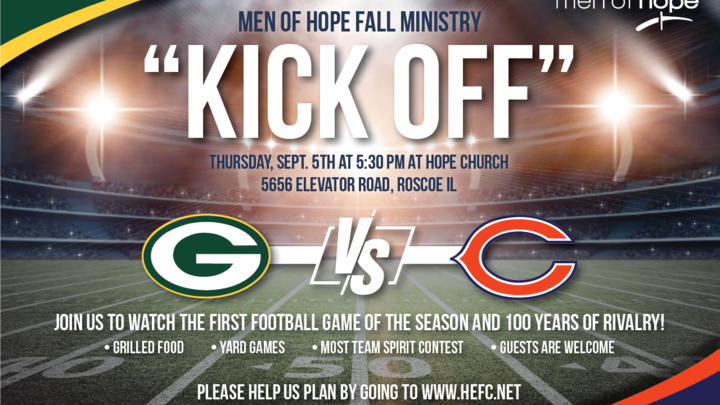 Men's Ministry Kick Off logo image