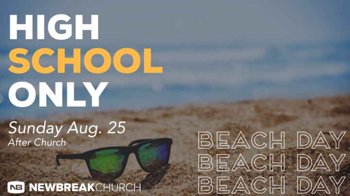 High School Only Beach Day logo image