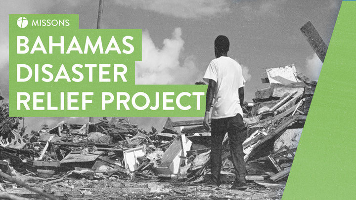 2.20 Bahamas Disaster Relief Project logo image