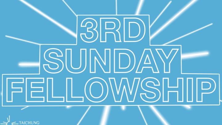 September 15th - 3rd Sunday After Church Dinner & Fellowship logo image