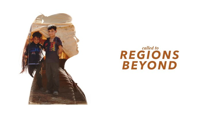 Missions Conference logo image