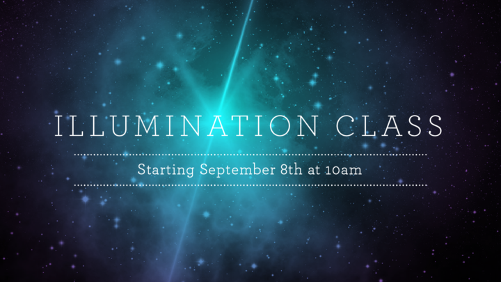 Illumination - Fall 2019 logo image